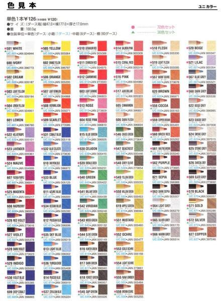 57 best colored pencil swatches images on pinterest
