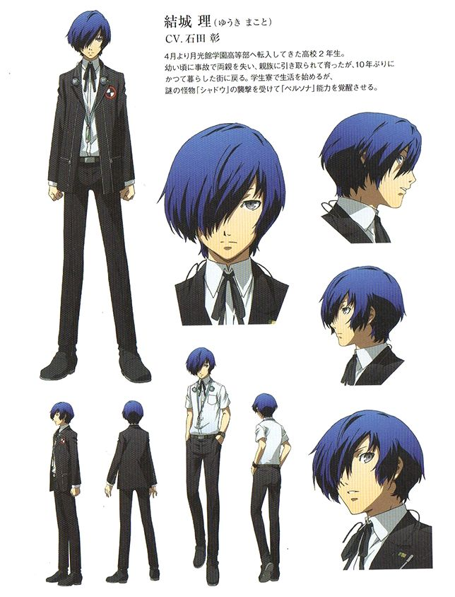 Persona 3 Minato Yuki Related Keywords & Suggestions