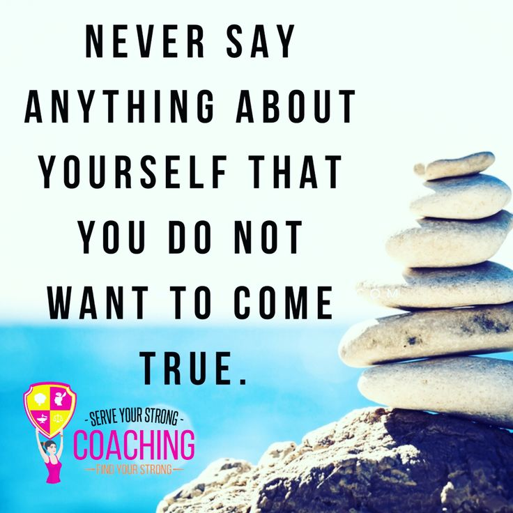 What you think about yourself will always surface. It is a self-fulfilling prophecy. Our brains are so amazing that they help us make our thoughts reality by changing our behaviors to that out come. So if you want to achieve success you need to think you will. Anyone can do it, you just need to believe you can!