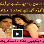 Mahnoor Baloch ScandalAryLivePk.Com