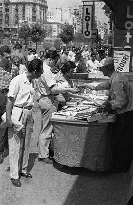 Peter, Richard juin. Photos de vacances Roumanie 1956 Description: Voyage Photos Roumanie. Rue Antiquariat (probablement à Bucarest)