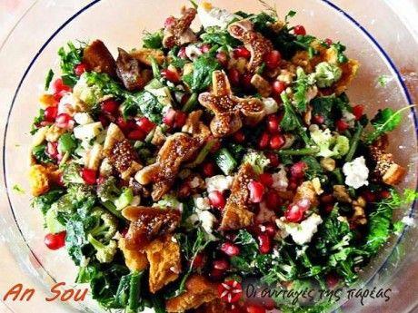 Σαλάτα με ρόκα & ρόδι (αντικαθιστούμε το μέλι με φυτικό γλυκαντικό)