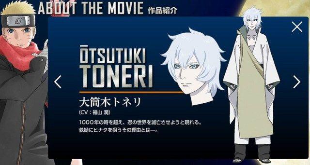 Otsutsuki toneri naruto the last movie