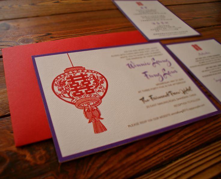 Chinese Wedding Invitations Nyc: Modern Chinese Wedding Invitations With Double Happiness
