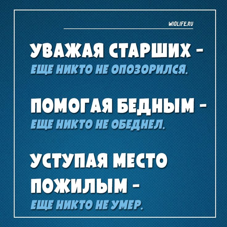 1000+ images about Мудрость on Pinterest
