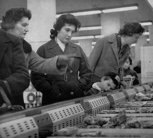 Supermercato del passato