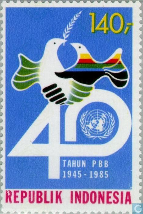 Postage Stamps - Indonesia [IDN] - United Nations 1945-1985