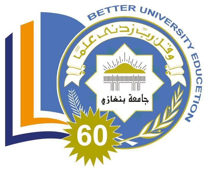 اجواء لبلاد Best University University Best