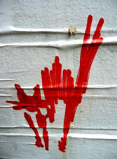 red cat graffiti, Hamburg