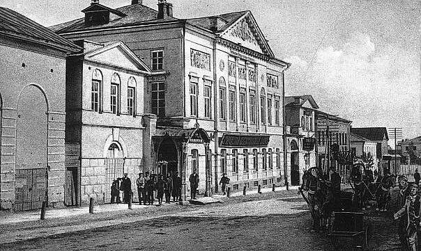 Старинная улица.
