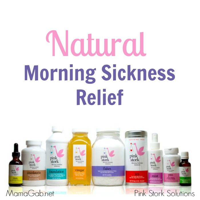 This line of supplements was designed by a mom with hyperemesis gravidarum, the very extreme kind of morning sickness.