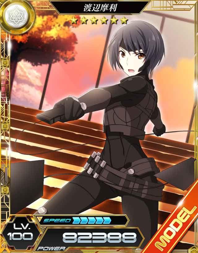 Mari Watanabe Battlesuit 6 Star From The Iphone Game Mahouka