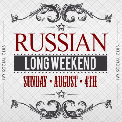 ДАМЫ И ГОСПОДА / LADIES & GENTLEMEN  AUGUST 4th, SUNDAY NIGHT, JOIN US @ IVY SOCIAL CLUB! MUSIC & ENTERTAINMENT BY VAMOS EVENTS. STATE OF THE ART SOUND AND LIGHTING, CHIC DECOR & UPSCALE ATMOSPHERE.  • LADIES FREE b4 11pm WITH THE GUEST LIST: vipbooth@gmail.com • $150 BOTTLE + NO COVER FOR 5 GUESTS (OFFER VALID WITH ADVANCE RESERVATION ONLY) PLEASE CALL: 905.761.1011  Sponsored by WWW.EUROPEANBRIDE.CA – Unique European Wedding Gowns in Toronto.