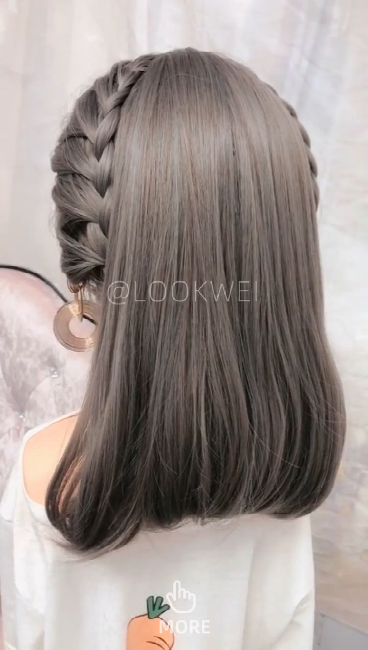 Hairstyles suitable for Asians