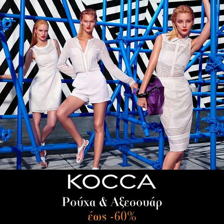 Εκπτωσεις εως -60% σε ρουχα και αξεσουαρ KOCCA www.shopatshop.gr #onlineshopping #kocca #womensfashion #greece