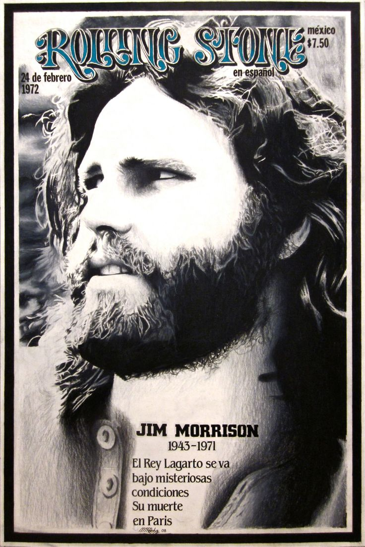 the twits and turns in jim morrisons life On that fateful evening in miami, jim morrison no longer knew what his audience   if, in some ways, morrison had turned out to be the band's most  (and  probably frighteningly accurate) account of morrison's life and death.