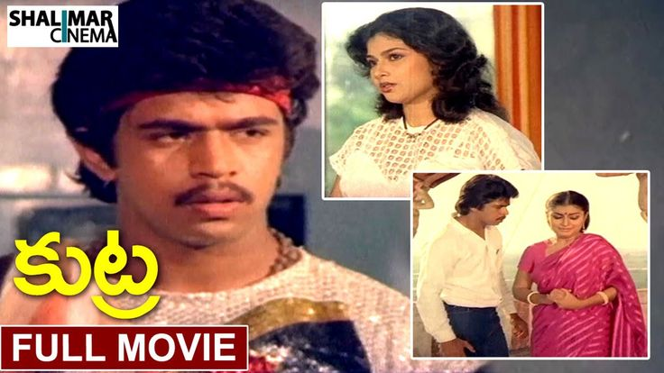 Watch Kutra Telugu Full Length Movie    Arjun Sarja, Mahalaxmi, Poornima Free Online watch on  https://www.free123movies.net/watch-kutra-telugu-full-length-movie-arjun-sarja-mahalaxmi-poornima-free-online/