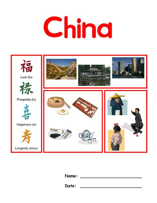 www.homeschoolshare.com country_china.php