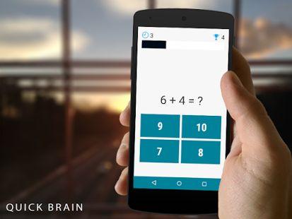 Быстрый мозг - логические игры– уменьшенный скриншот