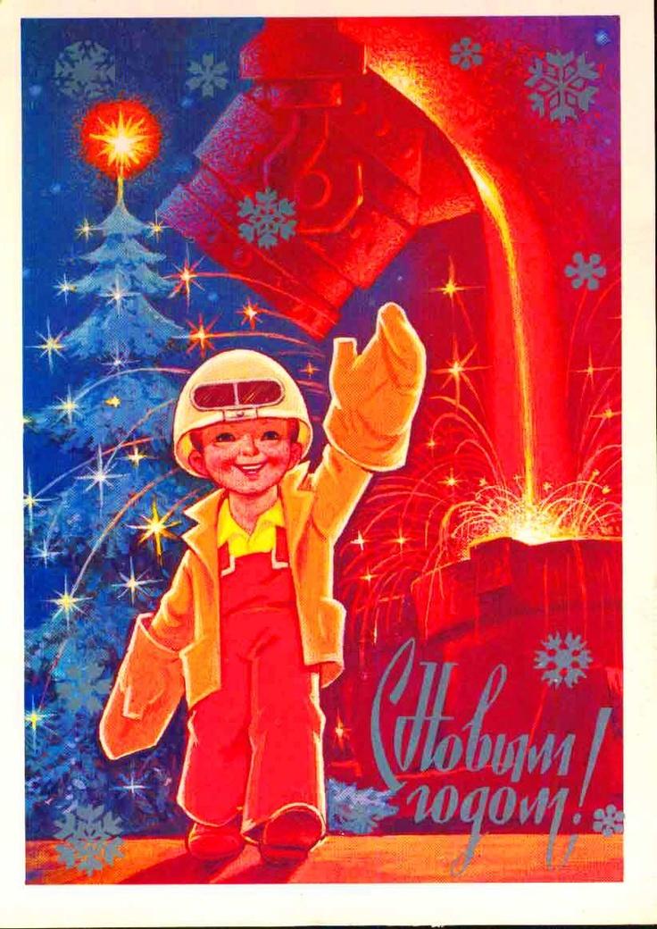мосэнерго поздравление с новым годом проследите