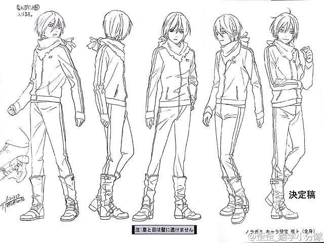Anime Character Design Reference : Yato character design noragami pinterest