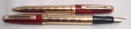 "Sheaffer Prelude ""Snow Pen"" Fountain & Ballpoint set 12261-5"