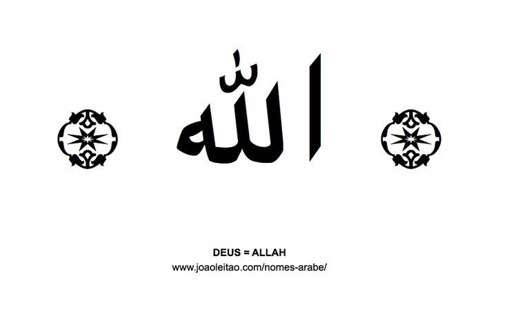 Palavra DEUS escrita em árabe, ALLAH - الله