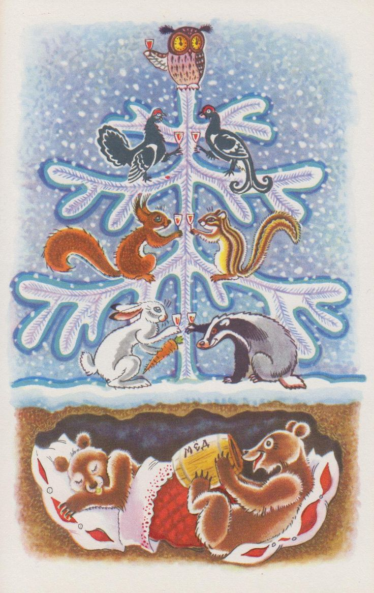 kritseldis:  A Soviet New Year postcard from 1968, by A.Orlov and A.Scvatrz