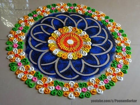 Beautiful and unique rangoli design | Innovative rangoli designs by Poonam Borkar - YouTube
