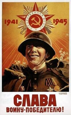 """Russian   """"Glory to our victorious soldier!"""""""