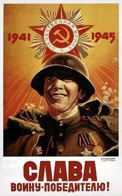 """""""¡Gloria a nuestro soldado victorioso!"""""""