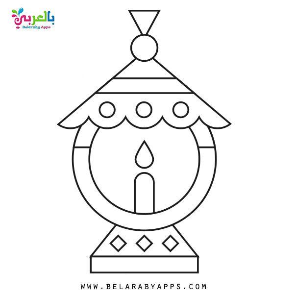 Ramadan Lantern Coloring Pages Printable Belarabyapps Ramadan Lantern Ramadan Designs Coloring Books
