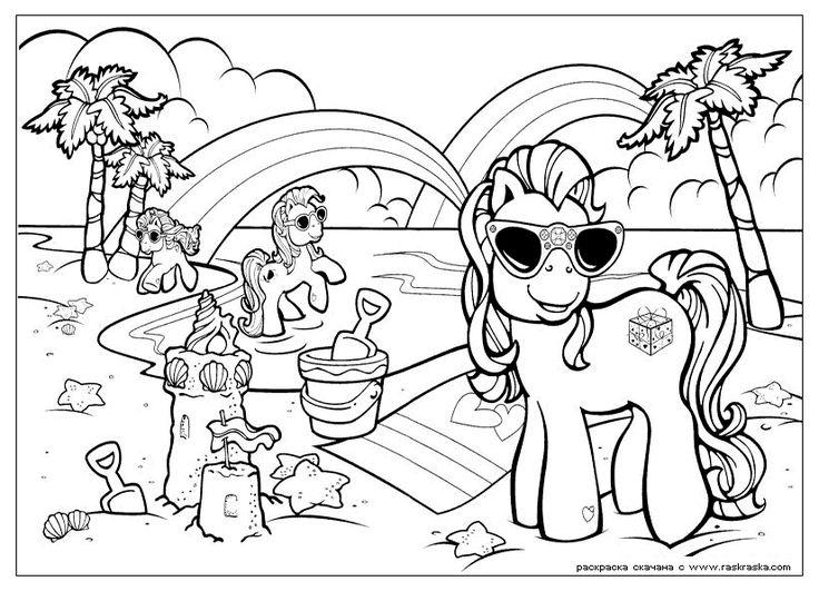 My Little Pony väritys sivut 44 » Tulosta värityskuvia ilmaiseksi. Lataa uusia kuvia väritys