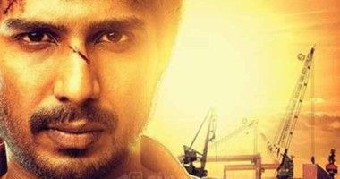 Chandi Veeran (Tamil) Full Movie Online Free Download
