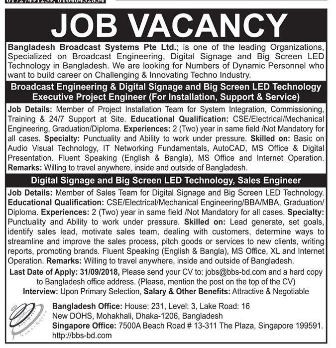 Bangladesh Broadcast Systems Pte Ltd Jobs circular 2018