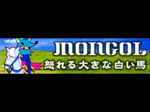 "DDR SuperNOVA : MONGOL 「怒れる大きな白い馬」""IKARERU OOKI NA SHIROI UMA"""