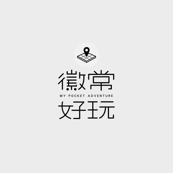 活動標準字設計 / LOGO / Typography on Behance