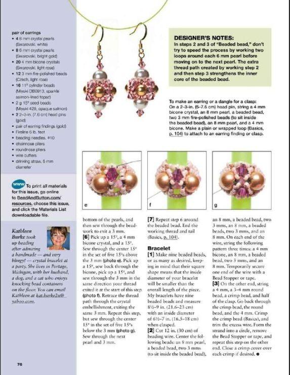 Circle meets square - 3/3 - Beading beads