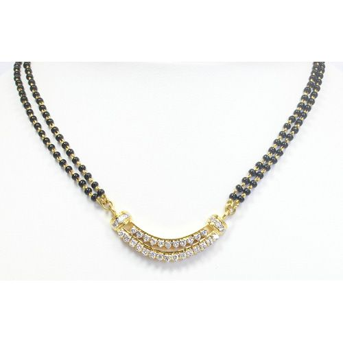 Mangalsutra: a necklace made of black beads, worn only by the married women as a mark of being married ~