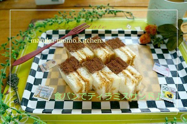桃咲マルク's dish photo 簡単 食パンでティラミスサンド クロテッドクリーム | http://snapdish.co #SnapDish #レシピ #簡単料理 #ケーキ #パーティー #クリスマス #ケーキの日(1月6日)
