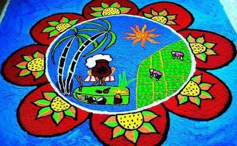 Image result for pongal greetings pictures