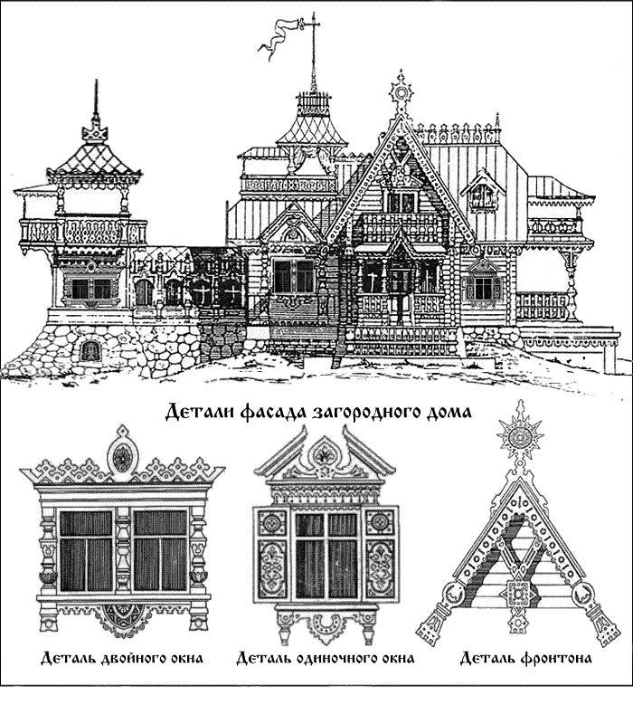 Загородный деревянный дом 19 века с резными наличниками и ставнями окон.