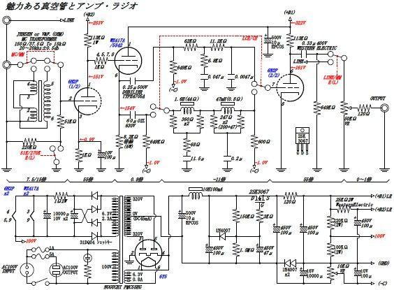 真空管 LCR式PHONOイコライザーアンプ 適当なトランスでRIAAカーブを作る 回路図