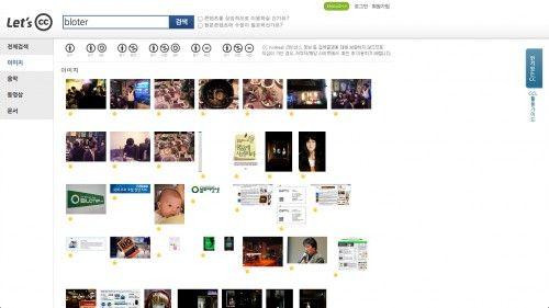 CCL | 저작권 걱정 없는 이미지를 찾는 12가지 방법 | Bloter.net