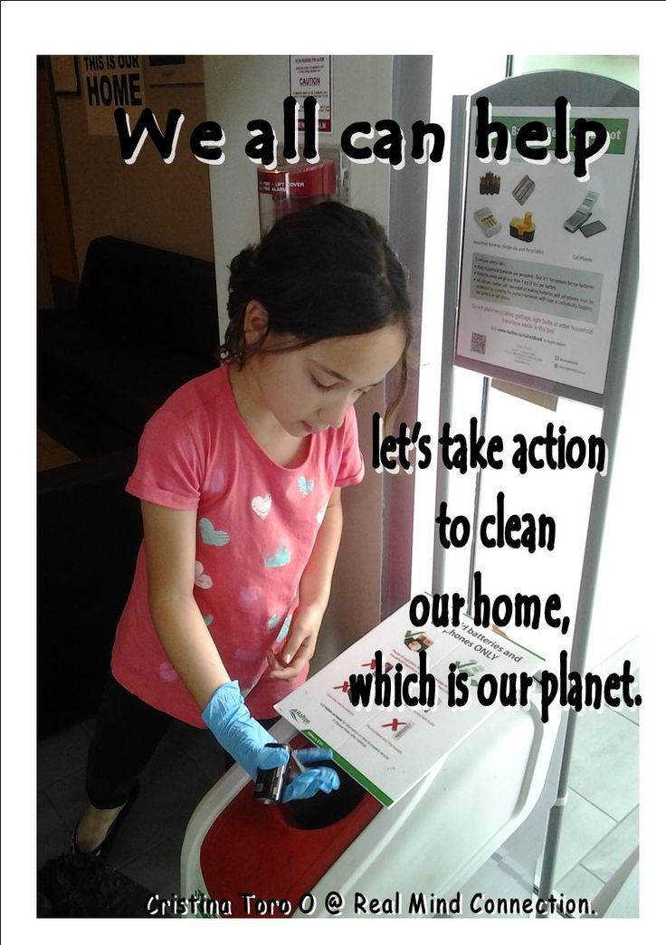 We can work together to help our planet. Lets recycle, let's reuse, let's reduce. LET'S LOVE OUR PLANET!