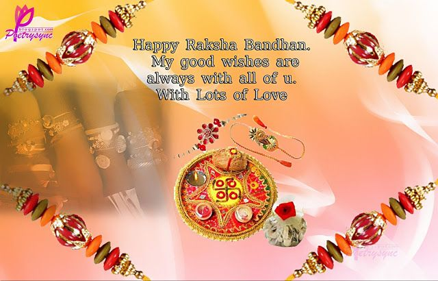 Poetry: Raksha Bandhan Quotes in English with Cards