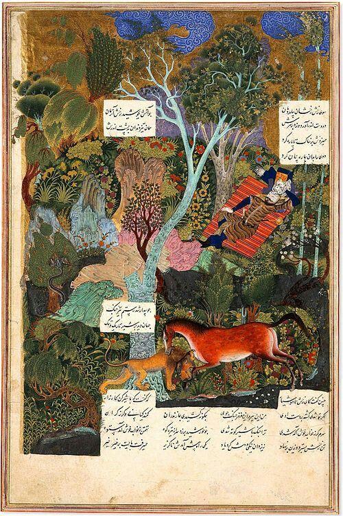 خواب رستم سلطان محمد نگارگر  قرن دهم هجری