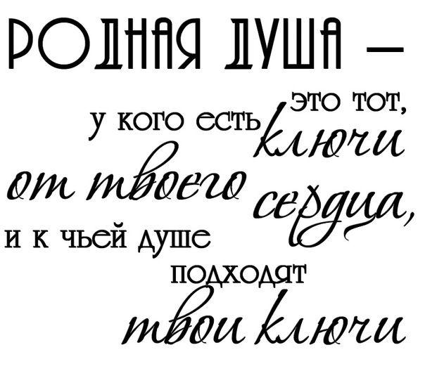 Янович азаров, надписи на открытки о любви
