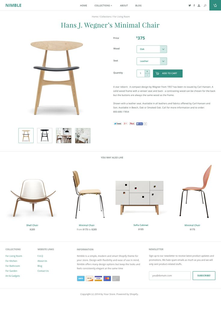 Nible webdesign - Product site