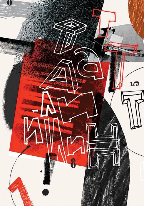 """Poster """"Tatlin"""" on Behance"""
